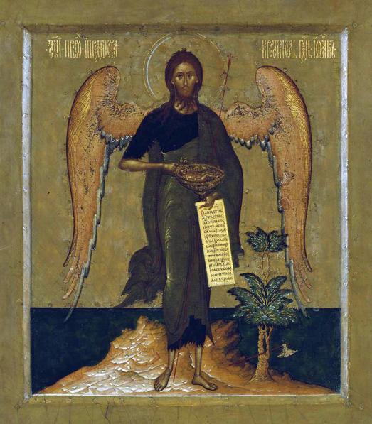 Prokopiy Chirin, Public domain, via Wikimedia Commons